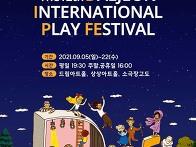 대전국제소극장연..