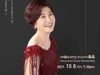[10월 8일] 김수련 피아노..