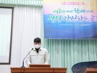 2021년 3월 7일 유아세례 ..