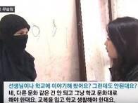 한국에 온 무슬..