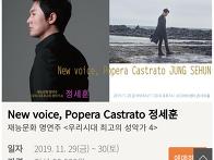 11월 29일 30일공연 티켓..