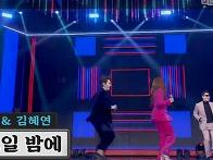 TV조선 미스&미스터트롯 ..