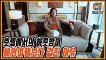 인기 tv 영상