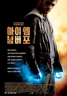 아이 엠 넘버 포 2011