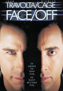 페이스 오프 1997