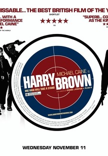 해리 브라운 2009