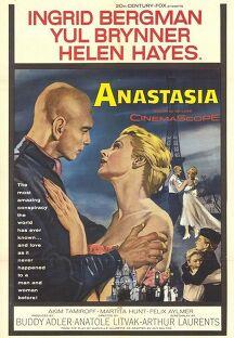 아나스타샤 1956