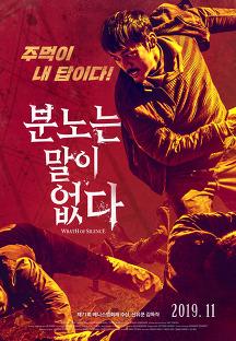 최종포스터/필증확인