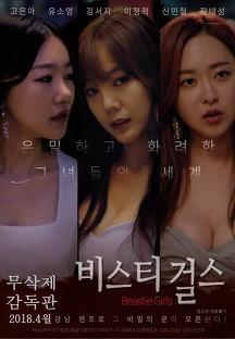 감독판재개봉포스터/필증확인