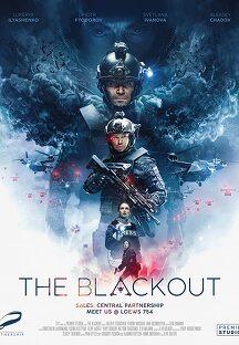 블랙아웃 포스터