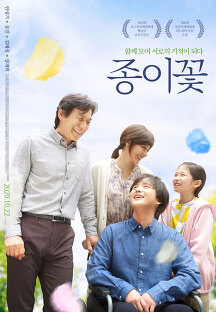 메인포스터/필증확인