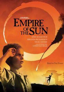 태양의 제국 포스터