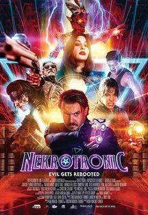네크로트로닉 포스터