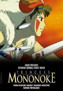 모노노케 히메 포스터