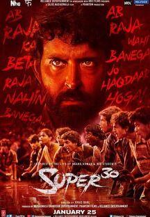 슈퍼 30 포스터