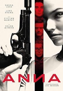 안나 포스터