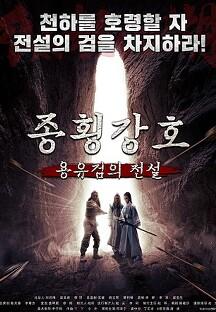 재개봉메인포스터/필증확인