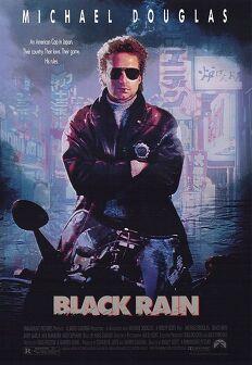 블랙 레인 1989