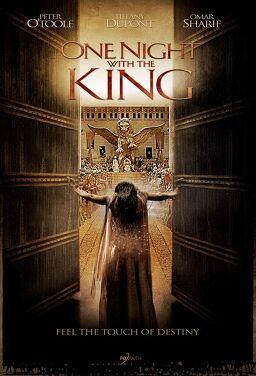 왕과의 하룻밤