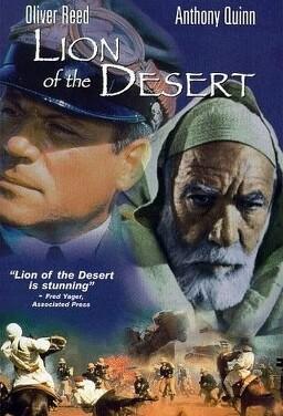 사막의 라이온