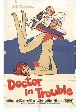 닥터 인 트러블