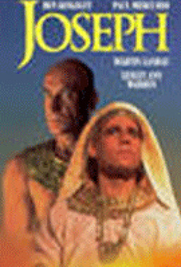 더 바이블 - 요셉