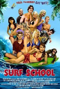 서프 스쿨