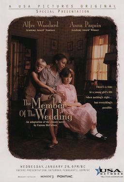 결혼식의 멤버