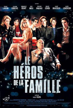 가족의 영웅