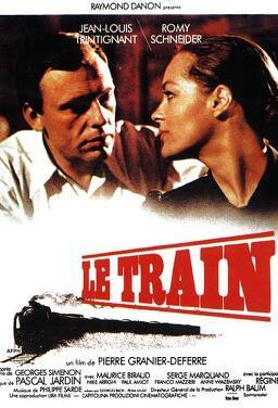 마지막 열차