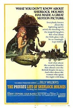 셜록 홈즈의 미공개 파일