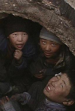 맨홀 칠드런
