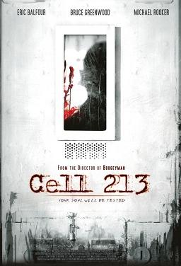 셀 213