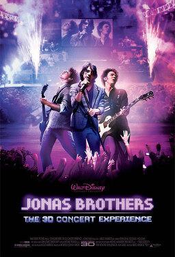 조나스 브라더스: 3D 콘서트 익스피어리언스