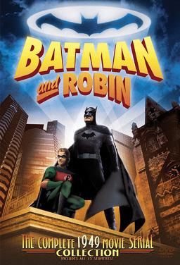 배트맨과 로빈