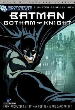 배트맨 : 고담의 기사
