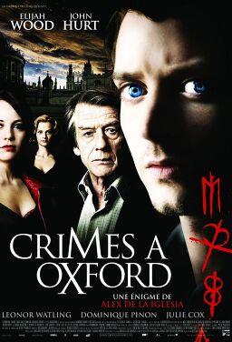 옥스포드 살인사건
