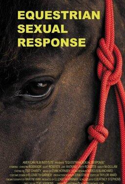 말의 교미에 대한 열한 살의 보고서