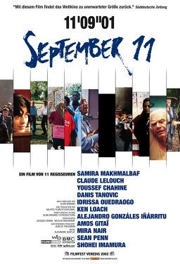 2001년 9월 11일