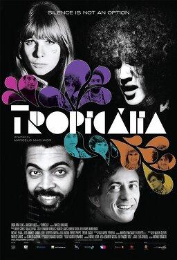 트로피칼리아