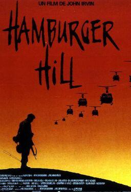 햄버거 힐