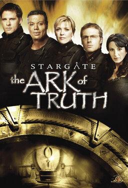 스타게이트 : 진실의 상자