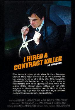 나는 살인청부업자를 고용했다