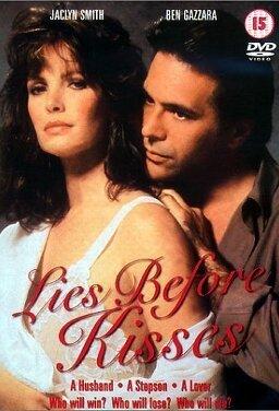 배반의 키스