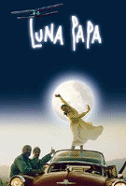 루나 파파
