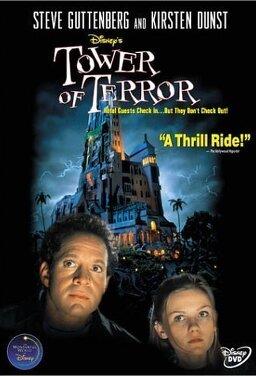 타워 오브 테러