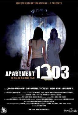 아파트 1303호