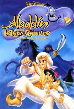 알라딘 3 - 알라딘과 도둑의 왕