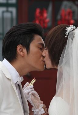 전처의 결혼식