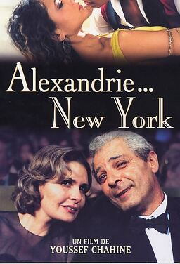 알렉산드리아... 뉴욕